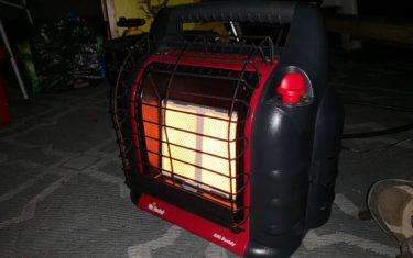 Rester au chaud avec Mr Heater!